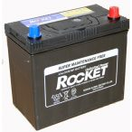 Rocket 12 V 45 Ah 430 A jobb + normál saru
